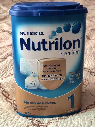 Продаю молочную смесь Nutrilon premium 1 400 г .Новая не открывала