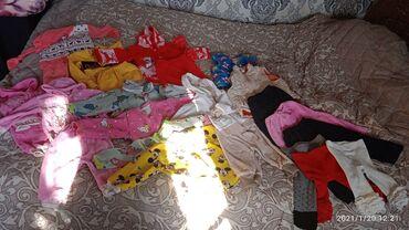 Детские вещи,все за 600сом тел
