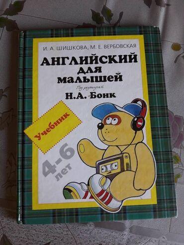 English Книги  оригинал с дисками  oxford оксфорд