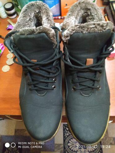 шоп тур в ташкент из бишкека in Кыргызстан | ОТДЫХ НА ИССЫК-КУЛЕ: Продам классные мужские зимние ботинки носили пару раз в идеальном