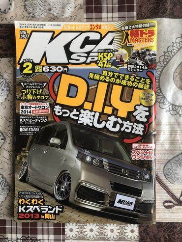 тюнинг санг йонг актион в Кыргызстан: Японский тюнинг автомобиль журнал из Япония
