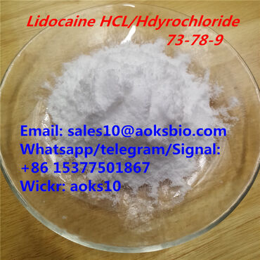 White Powder Lidocaine Hydrochloride / Pain Killer Powder CAS 73-78-9