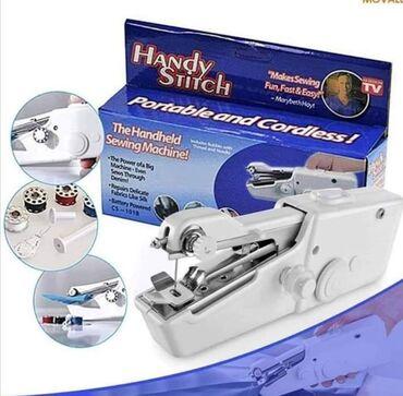 RUČNA MAŠINA ZA ŠIVENJE1350Veoma praktična ručna mašina za šivenje i