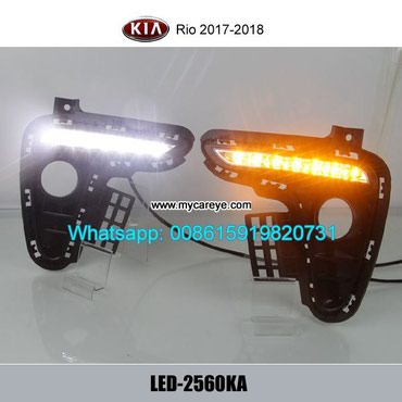 Kia Rio LED DRL day time running lights driving daylight in Tīkapur