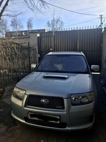 pioneer 6050 в Кыргызстан: Subaru Forester 2 л. 2006