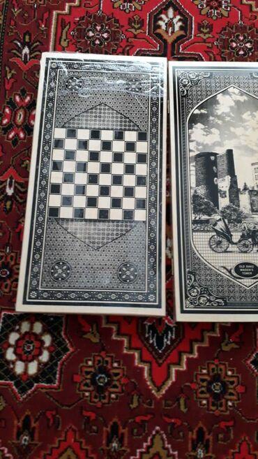 islenmis taxta satilir в Азербайджан: Nərd taxta satılır tezedi