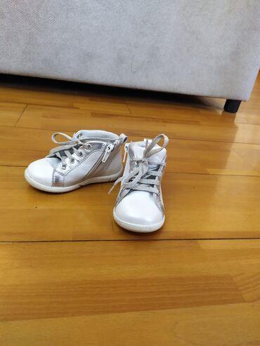 Baldino cipelice br 21