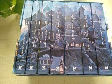 текстовые переводы в Кыргызстан: Продаю собрание книг Гарри Поттера в переводе Спивак. В отличном