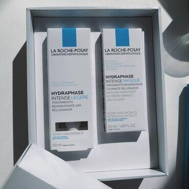 Комплексный уход для увлажнения кожи по выгодной цене .Наборы средств