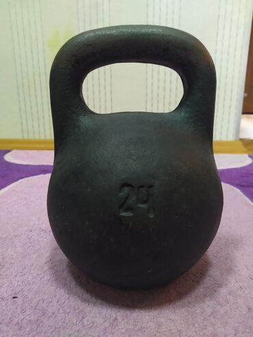 Гантели - Азербайджан: Гиря 24 кг (Girya 24 kq). Ehmedli metrosunda goturmek olar. Qiymetde