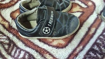 Детский мир - Ленинское: Детские ботинки 24 размер и макасины 25 размер отдам за 100 сом