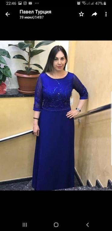 Вечернее платье производство Турция в Кант