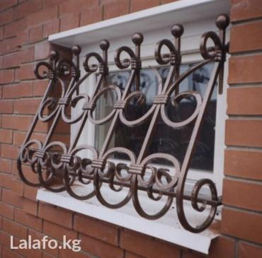 решётки,ворота,навесы и т. д в Бишкек
