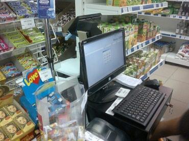Автоматизация магазина, бутика, в Бишкек