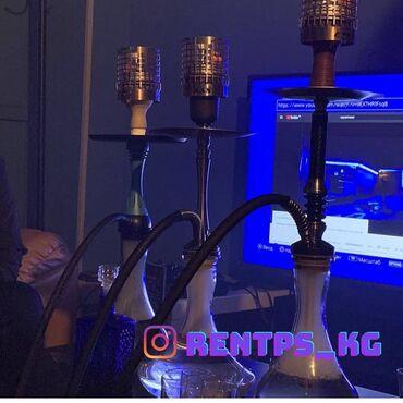 гриль заказ доставка в Кыргызстан: Акция возьми в аренду playstation4 на 2 суток получи кальян в подарок