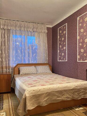 12058 объявлений: 2 комнаты, Душевая кабина, Постельное белье, Парковка, Без животных