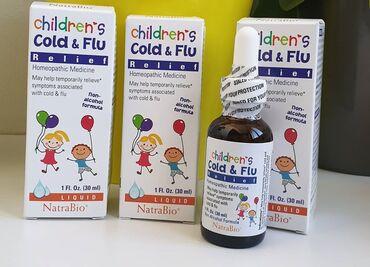 Детям от простуды и гриппа