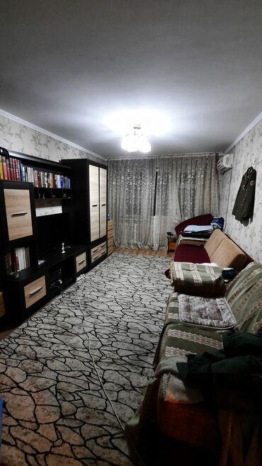 1 комнатные квартиры продажа in Кыргызстан | ПОСУТОЧНАЯ АРЕНДА КВАРТИР: 104 серия, 1 комната, 32 кв. м Бронированные двери, Видеонаблюдение, Парковка