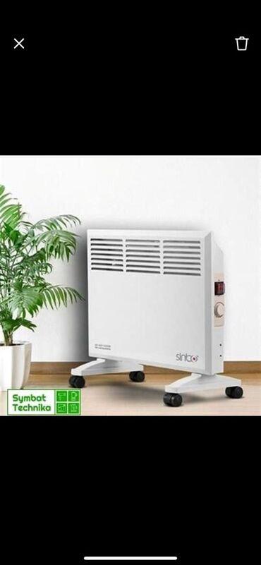 Brand:Sinboтехнические характеристики обогревателейМощность обогрева