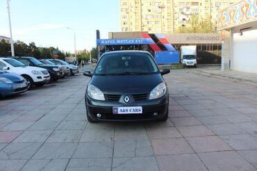 kredit tekerler - Azərbaycan: Renault Grand Scenic 1.5 l. 2007 | 225000 km