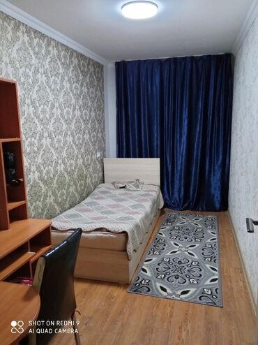 свежие журналы в Кыргызстан: Сдается квартира: 3 комнаты, 50 кв. м, Бишкек