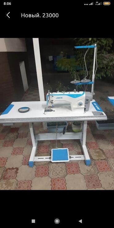 Швейная машина Jаск f4 год гарантия Пятинитка без шумный хорошем