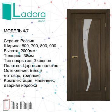 """Двери Российского производителя """"Ladora"""" изготовленная по Итальянской"""