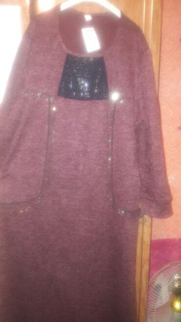 Платья Турция размеры 50 56 58