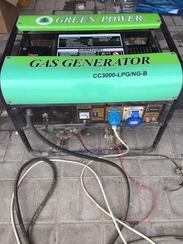 Генераторы - Кыргызстан: Газовый генератор 3квт не пользовались, только проверяли после покупки