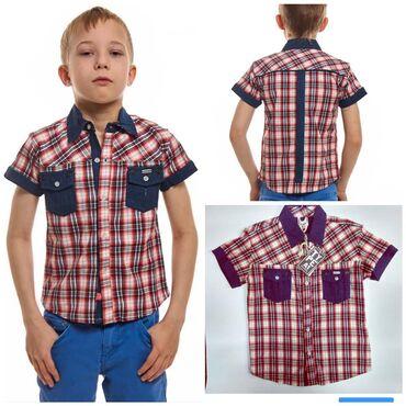 МИНИМАЛЬНАЯ ЦЕНА ПО АКЦИИ 799 СОМ!!!РубашкиType A-1, 98% Хлопок