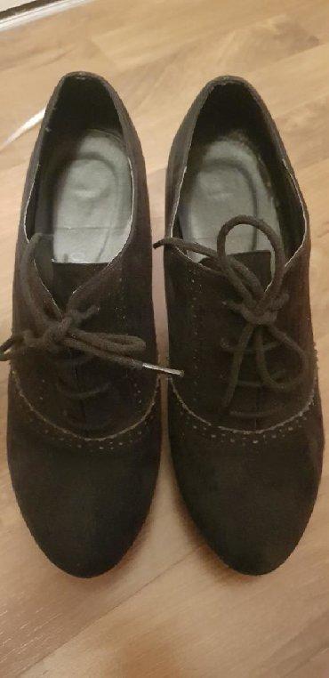 Od-teksasa - Srbija: Cipele od antilopa 39