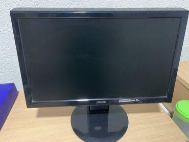 Monitor Asus 19