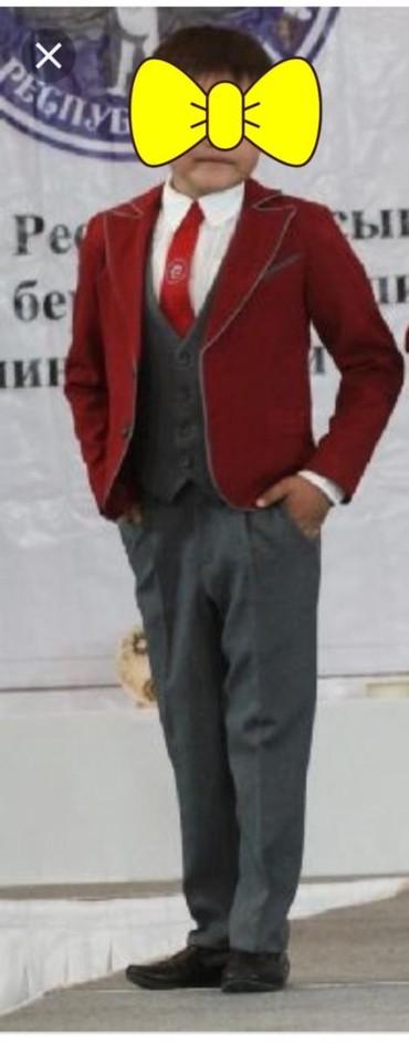 Пиджак школьный - Кыргызстан: Школьная форма в 1-й класс: пиджак, брюки, галстук, кепка, жилет