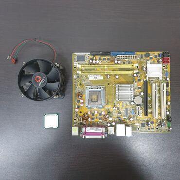 материнские платы 3 в Кыргызстан: Lga775 p5kpl-vm 2ddr2 4sata2 1ata 4usb2.0 vgaВ комплекте процессор