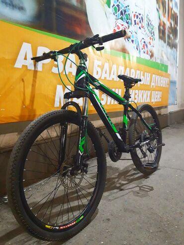 """Срочно продаю велосипед """"барс"""" ——————————————————✓ номер телефона"""
