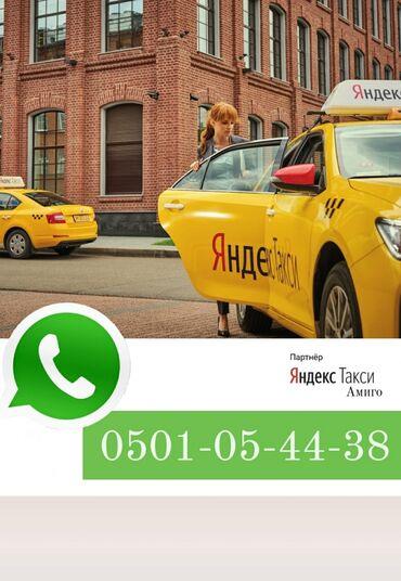 Яндекс такси!!! yandex такси!!! набор водителей с личным авто!мы