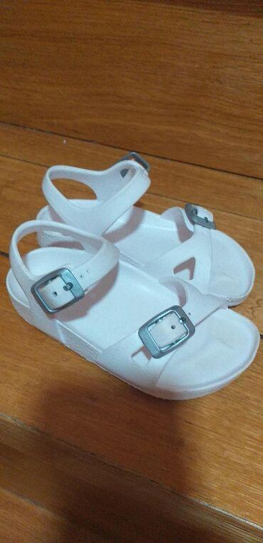 Sandalice Grubin 24/25 (ug 14cm)