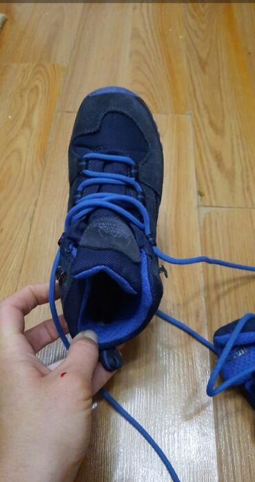 Dečija odeća i obuća - Gornji Milanovac: Copperminer cipele za decake Vel 30 Bez ostecenja Vodootporne