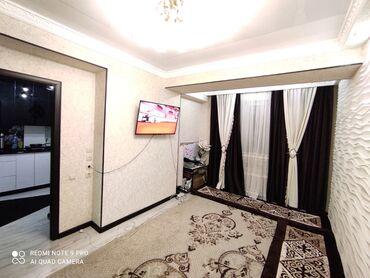 Продается квартира: Кок-Жар, 2 комнаты, 43 кв. м