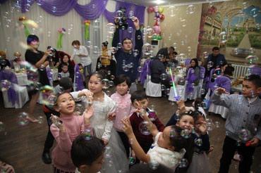 создание слайд шоу в Кыргызстан: Детское шоу