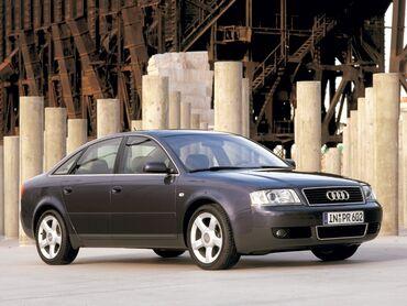 Транспорт - Беловодское: Audi A6 2004