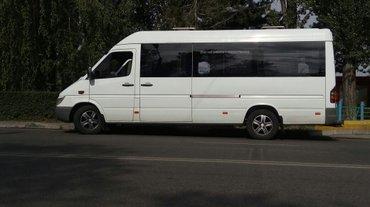 Mercedes-Benz Sprinter Classic 2002 в Бишкек