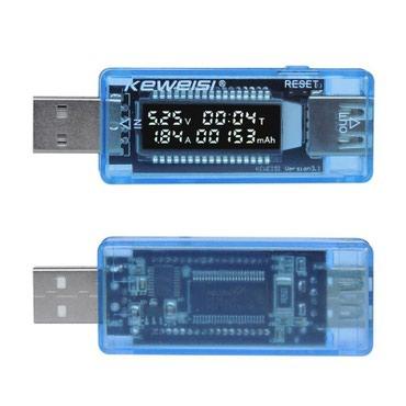 Bakı şəhərində KEWEISI KWS-V20 USB Voltage Doctor Capacity Tester
