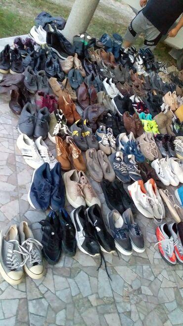 Patike cipele - Srbija: Patike dosta ocuvane cipele sve iz italije uvezeno hitno dosta pari