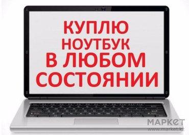 предлагайте по ватсап пржалуйста в Бишкек