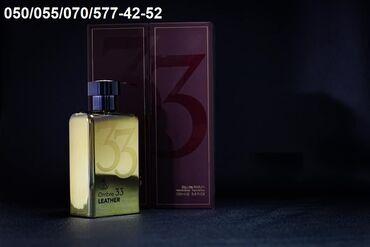 Ombre 33 Leather Eau De Parfum Natural Sprey for Unisex by FA perfume
