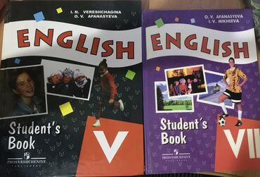 avto dvd proigryvatel в Кыргызстан: Вся информация в объявление!Продаются книги Английского языка