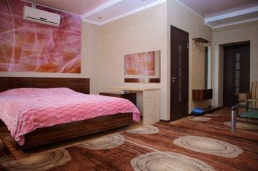 Гостиница «ИНЬ-ЯН» в Бишкек