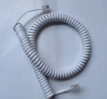 Спиральный провод (шнур) для использования от телефонного аппарата к т