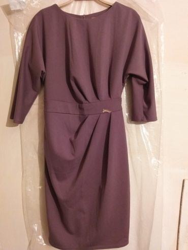 Женское платье в Бишкек